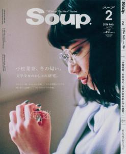Soup02-01.JPG