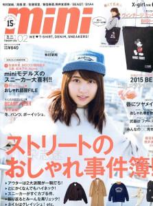 MINI02-01.JPG