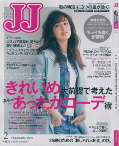 JJ2_01.JPG