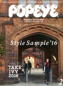 Popeye02-01.JPG