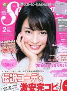 Seventeen02_01.JPG
