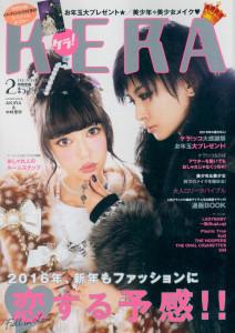 Kera02-01.JPG
