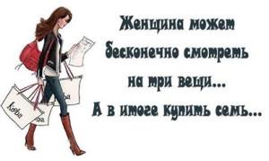 1497673_252220231609512_793396854_n