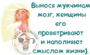 BaVu0cT_mok