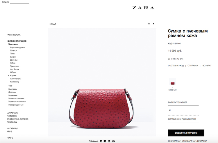 zara red bag1
