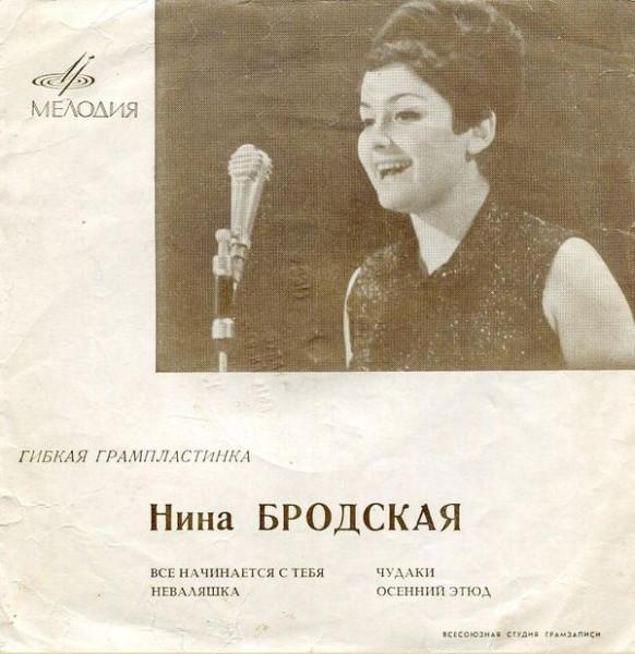 Nina_Brodskaja_mini_sm
