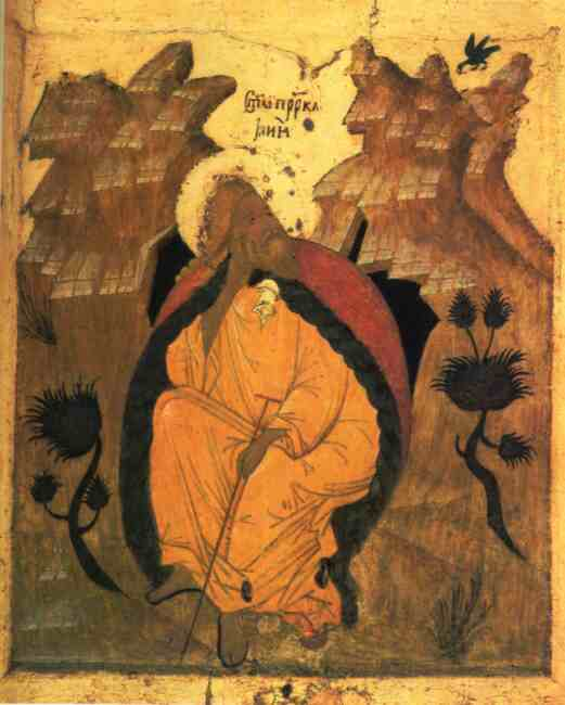 Илия в пустыне
