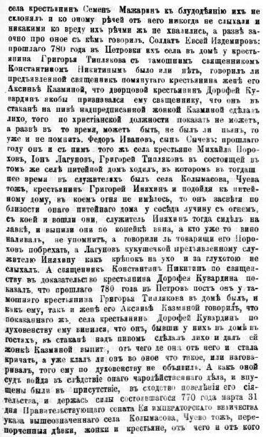 1781_08.JPG