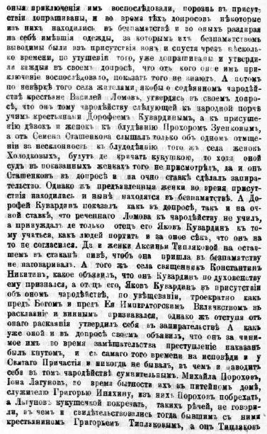 1781_09.JPG