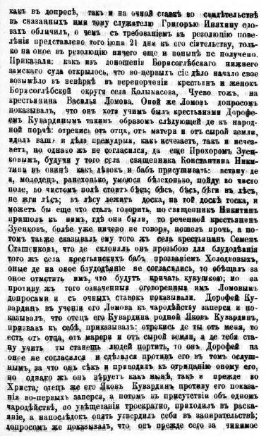 1781_10.JPG