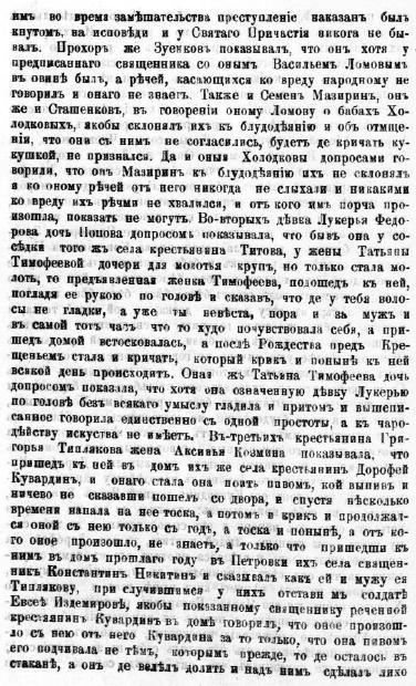 1781_11.JPG