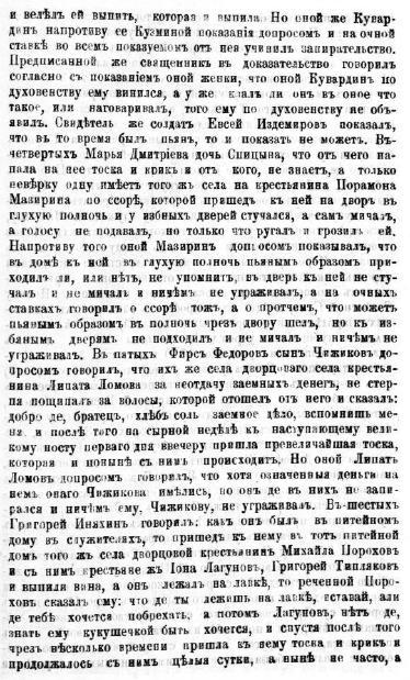 1781_12.JPG