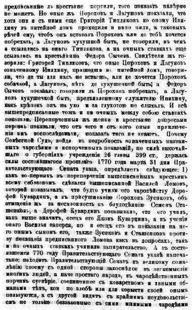 1781_13.JPG