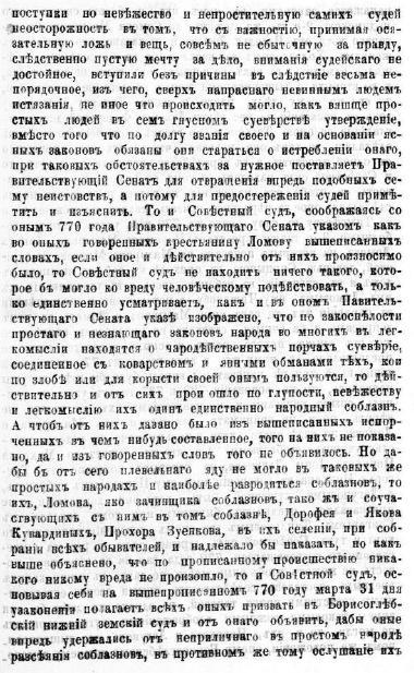 1781_14.JPG