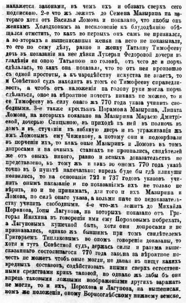 1781_15.JPG