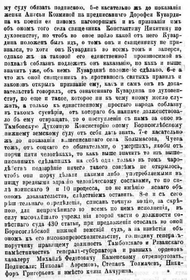 1781_16.JPG