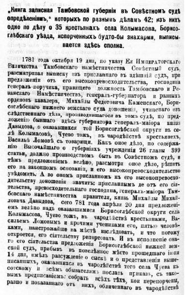 1781_01.JPG