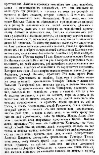 1781_02.JPG
