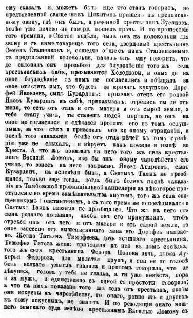 1781_05.JPG