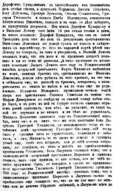 1781_06.JPG