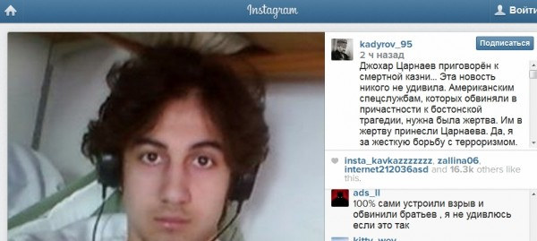 джохар царнаев твиттер фото посещении национальных