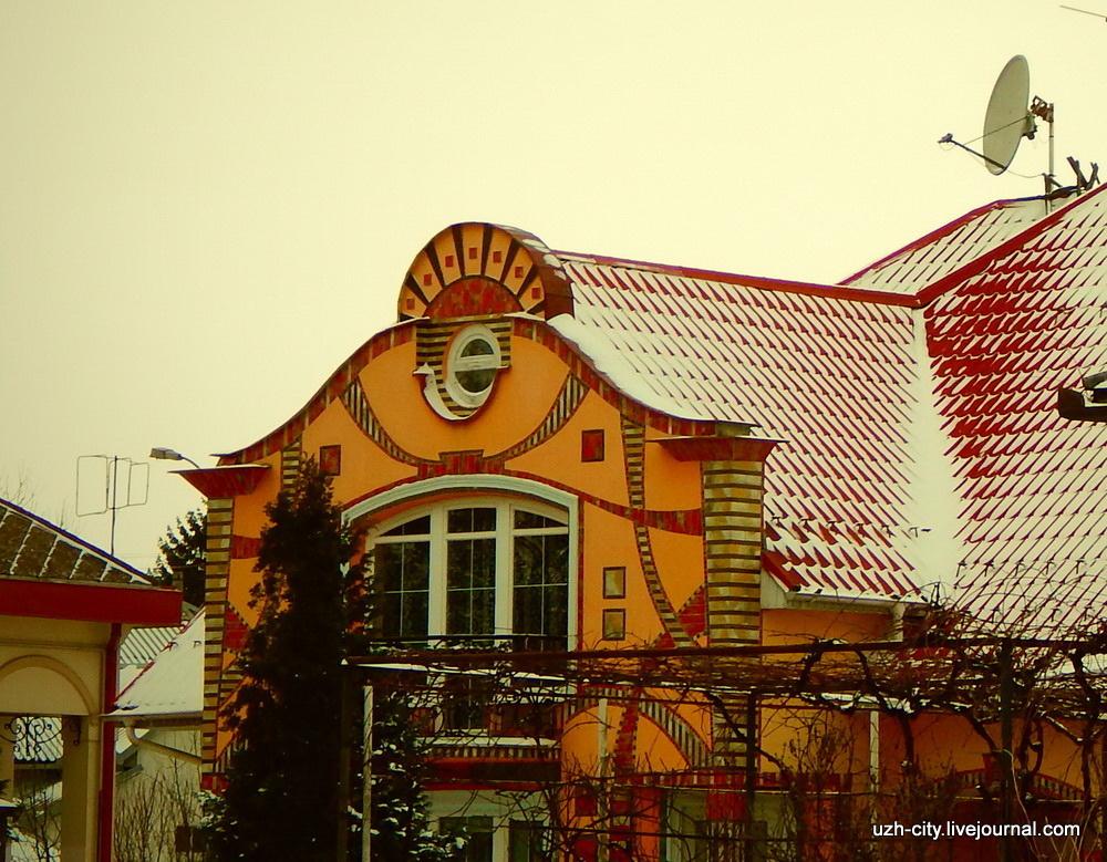 Ужгород интересный дом