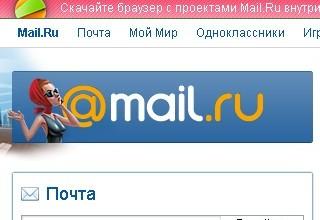 Копия 2013-06-17_100112