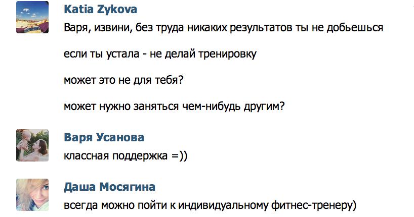 Снимок экрана 2013-07-03 в 11.37.40