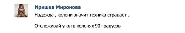 Снимок экрана 2013-07-03 в 11.35.40
