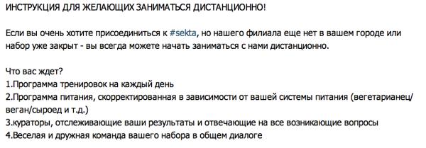 Снимок экрана 2013-07-03 в 11.49.05