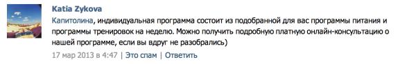 Снимок экрана 2013-07-03 в 11.49.46