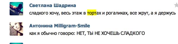 Снимок экрана 2013-07-03 в 11.58.09