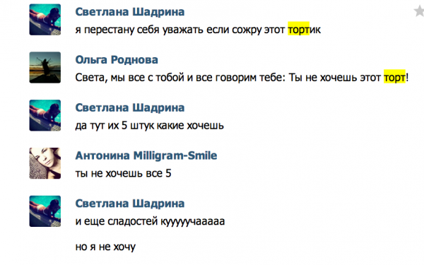 Снимок экрана 2013-07-03 в 11.58.28