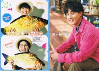 TVG 20-10-01 Kis-My-Ft2.JPG