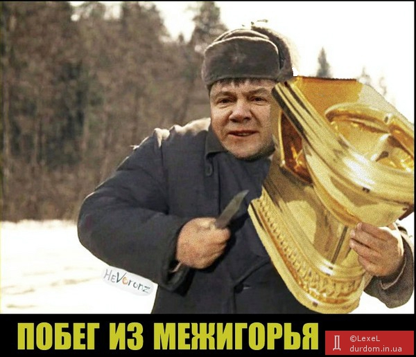 Украина - страна победившего постмодернизма