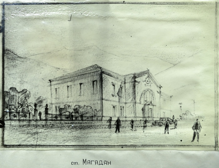 st.Magadan