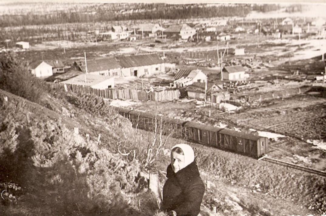 У Хасына стучат поезда... нач. 1950-х