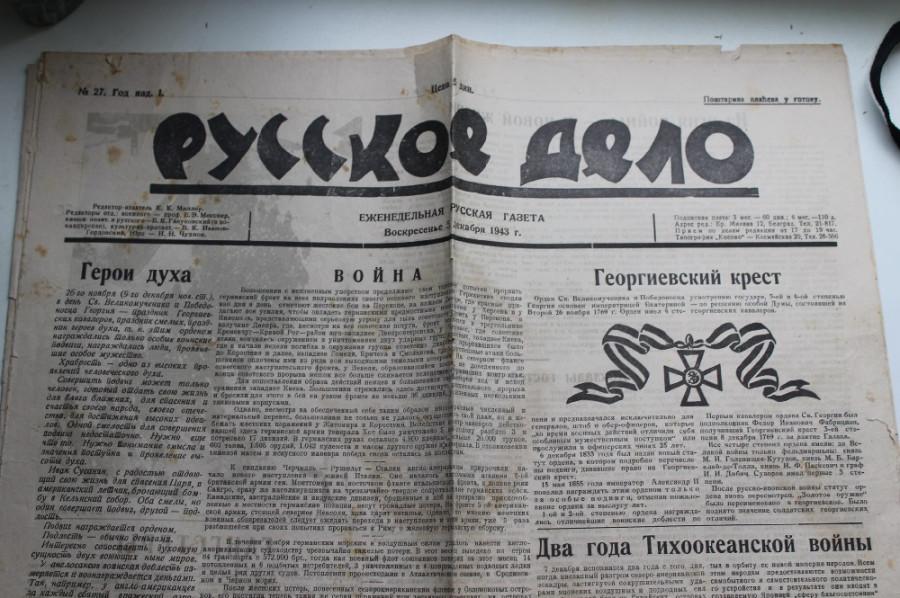 Роман-газета 1969
