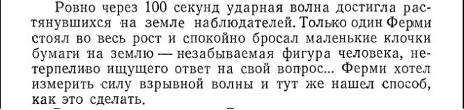 Lapp82-2