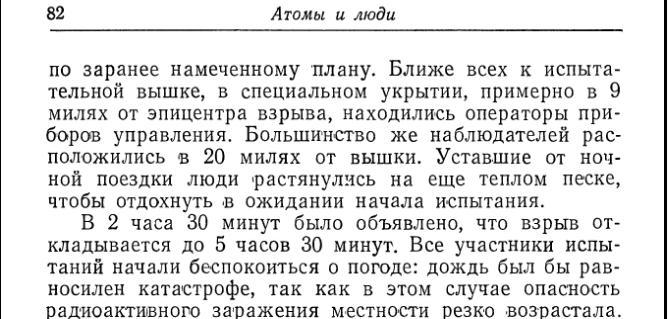 Lapp82-1