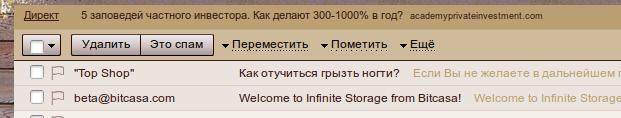 Screenshot at 2012-10-19 16:34:55
