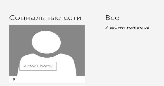 Screenshot at 2013-05-28 11:04:49