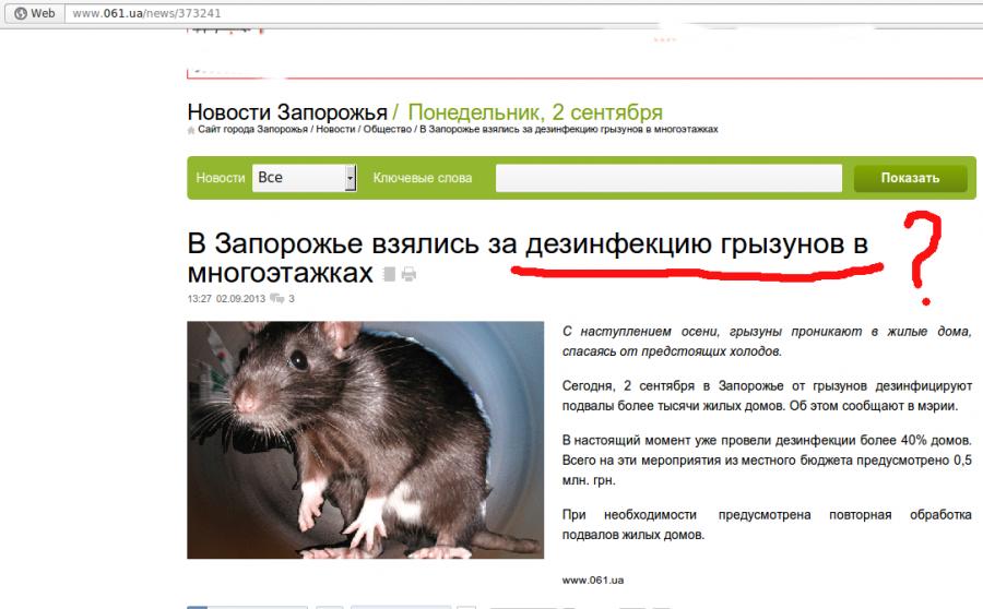 Screenshot from 2013-09-02 15:23:45