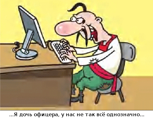 русская бабушка.jpg