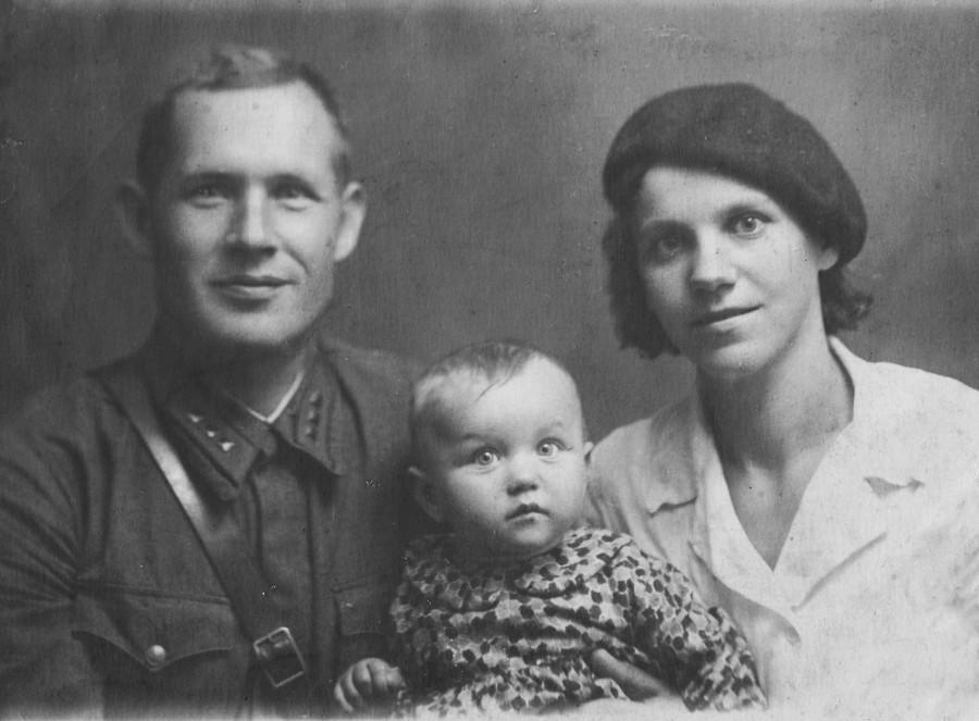 Самохины, 1939