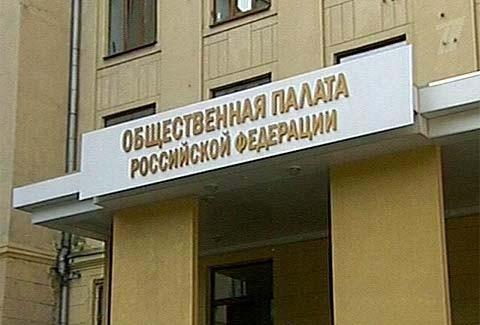 v_obschestvennoy_palate_rossii_hakasiyu_predstavit_aleksey_arbuzov