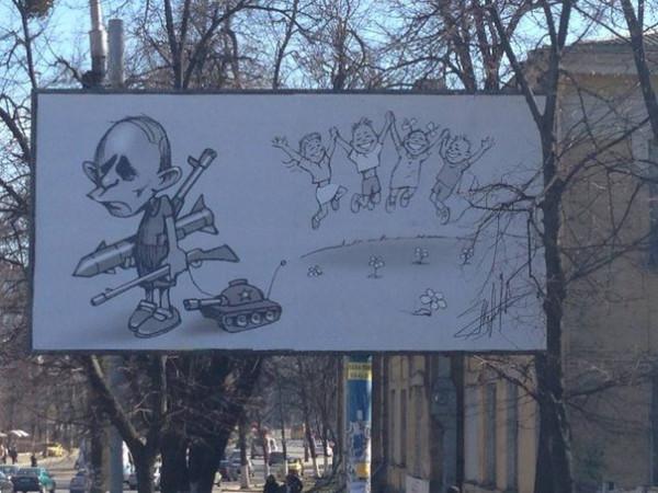12 карикатур про Россию, Украину и Крым 4
