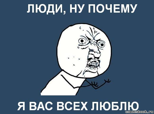 комиксы-с-мемами-рожи-из-комиксов-auto-216726