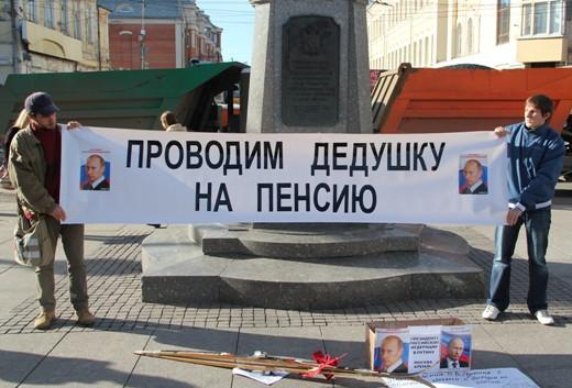 Из плена террористов освободили журналиста Романа Черемского - Цензор.НЕТ 9058