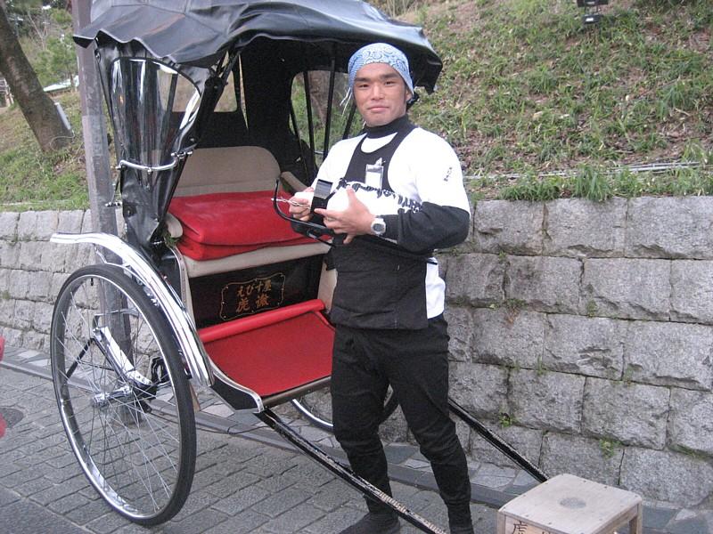 Japan_093